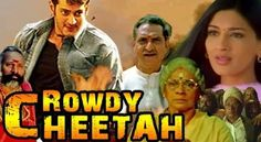 Poster Of Rowdy Cheetah (Murari) In hindi dubbed 300MB Compressed Small Size Pc Movie Free Download Only At all-free-download-4u.com