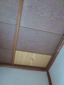 実家 和室diy 天井 和室 Diy 和室 天井 Diy 和室