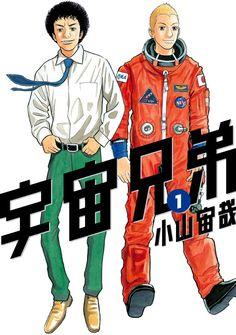 Amazon.co.jp: 宇宙兄弟(1) (モーニングコミックス) 電子書籍: 小山宙哉: Kindleストア