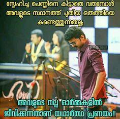 58 Best Inspirational Malayalam Quotes Images Malayalam Quotes