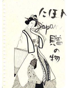 #illustration #MLC #JAPAN #NIHON http://letiziamlc.tumblr.com/