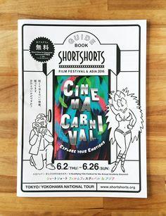 Short Shorts CINEMA CARNIVAL