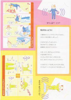 愛知県小児病棟パンフレット作成2