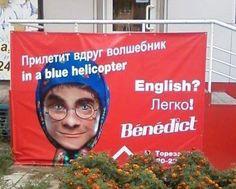Сидит новый русский в ресторане... - О политике с юмором!