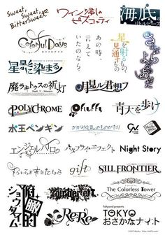 ロゴデザイン hair style for baby boy - Baby Hair Style Japan Logo, Web Design, Japan Design, Typo Logo Design, Branding Design, Arte Peculiar, Typographie Logo, Logos, Japanese Typography