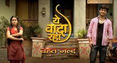 http://www.indiandramas.freedeshitv.com/watch-yeh-vaada-raha-promo-youtube-video-online/