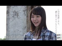 公式:ソニー損保 CMメイキング:『唐田えりかのはじめの一歩』
