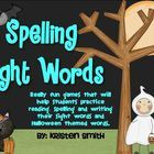 Are your students struggling with reading, writing, and spelling sight words