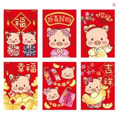 36PCS Big Thick Chinese Pig Lunar New Year Money Envelopes Hong Bao Red Packet