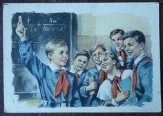 Художник Гундобин  Новая марка СССР 1960 год