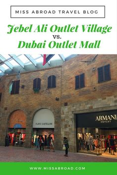 Outlet Shopping in Dubai - which one is better: Jebel Ali Outdoor Village or Dubai Outlet Mall? #dxb