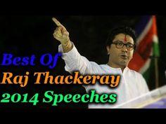 #BestofRajThackeray Speeches from 2014 #Maharashtra State Assembly Election Rallies #MNS