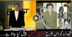 Lucman pays tribute to Peshawar attack victims
