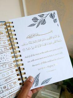 Beautiful Quran Quotes, Quran Quotes Love, Islamic Love Quotes, Muslim Quotes, Islamic Inspirational Quotes, Bullet Journal Books, Bullet Journal Ideas Pages, Bullet Journal Inspiration, Ablution Islam
