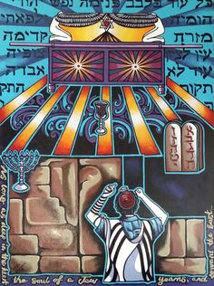 Tikvah (Hope) by Yaakov Brown