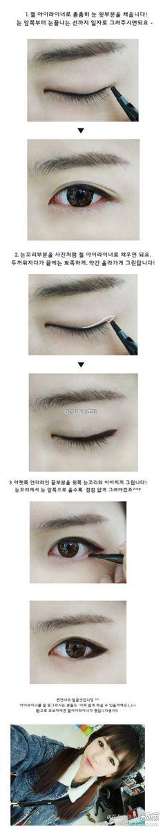 korean makeup #Koreanmakeuptutorials