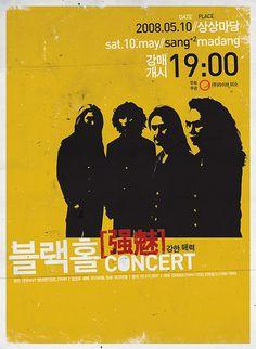 Blackhole Concert Poster   Poster for rock group 'blackhole'…   Flickr
