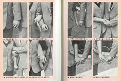 """How to Hold Hands, scan from a japanese """"Young Person's Sexual Guide"""""""