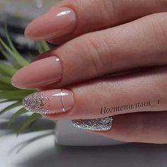 Wow Nails, Aycrlic Nails, Shiny Nails, Cute Nails, Hair And Nails, Manicure, Stylish Nails, Trendy Nails, Milky Nails