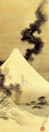 富士越龍 - Hokusai  I really do enjoy sumi-e. It is slightly calming just to look at and examine...certainly need some in the house one of these days.