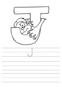 alphabet letter j worksheet preschool printable activity old standard block font literacy. Black Bedroom Furniture Sets. Home Design Ideas