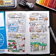 Bullet Journal Japan, Daily Journal, Sketch Journal, Art Journal Pages, Bellet Journal, Cute Planner, Sketchbook Inspiration, Penmanship, Smash Book