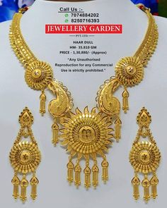 How To Clean Gold Jewelry With Baking Soda Mens Gold Jewelry, Clean Gold Jewelry, Gold Earrings Designs, Gold Jewellery Design, Bridal Bangles, Bridal Jewelry, Gold Necklace Simple, Gold Necklaces, Baking Soda