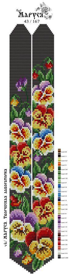 Cross Stitch Bookmarks, Cross Stitch Rose, Cross Stitch Flowers, Beaded Bracelet Patterns, Bead Loom Patterns, Beading Patterns, Seed Bead Flowers, Beaded Flowers, Loom Bands