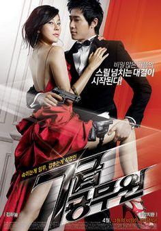 My girl friend is an agent - Kang Ji Hwan e Kim Ha Neul (gostei mais do filme do que do seriado com o Joon Woo)