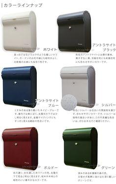 郵便ポスト 北欧 おしゃれ 壁掛け かわいい プラスチック。【送料無料】「ペンネ社 (Penne) 郵便ポスト DESIGN デザイン (つまみ変更可能)」