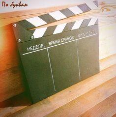 Wooden decor / Кино-хлопушка из грифеля, чистое наслаждение для кинолюбителей. Впечатление в подарок