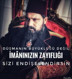 Ottoman Empire, Hashtags, Cool Words, Letting Go, Islam, Sayings, History, Quotes, People