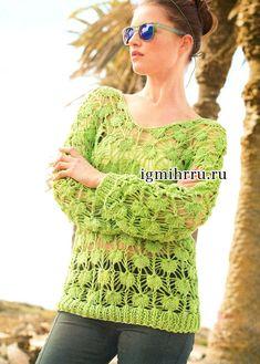 Летний ажурный пуловер из хлопковой пряжи светло-зеленого цвета. Вязание спицами