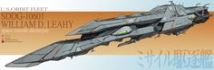 U.S. Orbit Fleet SDDG-10601 William D. Leahy space missile destroyer