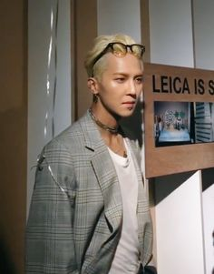 Song Minho, My Soulmate, Yg Entertainment, Korean Boy Bands, Songs, My Love, Faces, Fashion, Amor