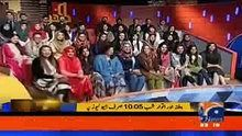 The Awesome World: Khabarnaak With Capiton Safdar Dumy On Geo News On...