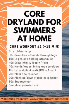 Engage your core for 15 minutes with this dryland workout. A strong core helps keep you balanced while swimming and is key for any swimmer! Swimmers Workout Dryland, Pool Workout, Kids Workout, Dry Land Swim Workouts, Workouts For Swimmers, Swimming Memes, Swimming Tips, Swimming Workouts, Sprint Triathlon Training