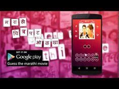 Guess the Marathi Movie - YouTube