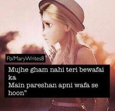Shayari Soul Quotes, Hindi Quotes, Quotations, Nice Poetry, Beautiful Poetry, Poetry Famous, Urdu Poetry, Bollywood Quotes, Love Post