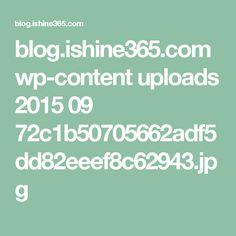 blog.ishine365.com wp-content uploads 2015 09 72c1b50705662adf5dd82eeef8c62943.jpg