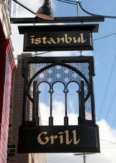 Istanbul Grill    Professor Ave, Tremont, Cleveland, OH   - Turkish Food