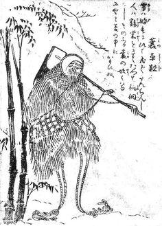 SekienMinowaraji - 百器徒然袋 - Wikipedia