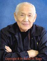Porträt von Sensei Robert K. Koga
