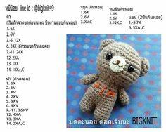 Amigurumi teddybear