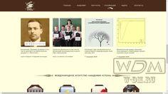 Просим любить и жаловать! 📌  Новая работа Веб-Студии WDM: 📌  ❇ Мы закончили разработку и запустили сайт http://ainnova.ru/ ❇Полностью мульти-адаптивная версия для всех платформ  ❇Спасибо VZ, YSY, PytRus за разработку, дизайн.