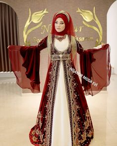 Modest Fashion, Hijab Fashion, Fashion Dresses, Muslim Girls, Muslim Women, Simple Hijab, Henna Night, Indian Wedding Outfits, Simple Style
