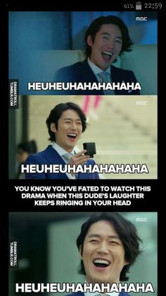 Jang Hyuk laugh