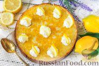Фото приготовления рецепта: Лимонный пирог - шаг №9