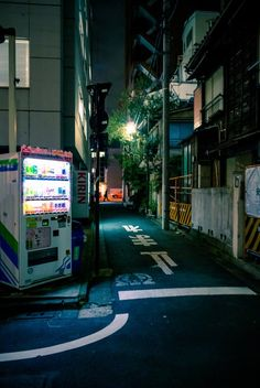 Looks just like my home stay neighborhood. The post Tokyo street corner. Looks just like my home stay neighborhood. appeared first on street. Aesthetic Japan, Japanese Aesthetic, City Aesthetic, Japon Tokyo, Japan Street, Tokyo Streets, Japanese Streets, Urban Landscape, Best Cities