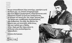 !!!!!! Che Guevara Quotes, Ernesto Che, Greek Quotes, Guerrilla, Popular Culture, Revolutionaries, How To Become, Author, Memes